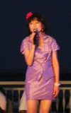 Atami_minase